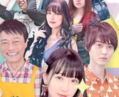 映画おかざき恋愛四鏡