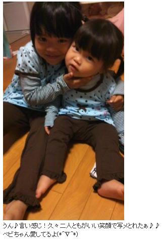 茜結 子供2人 2009.10.06
