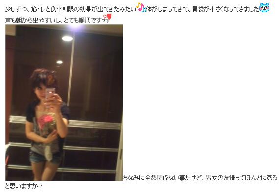 茜結 男女の友情 2010.08.22